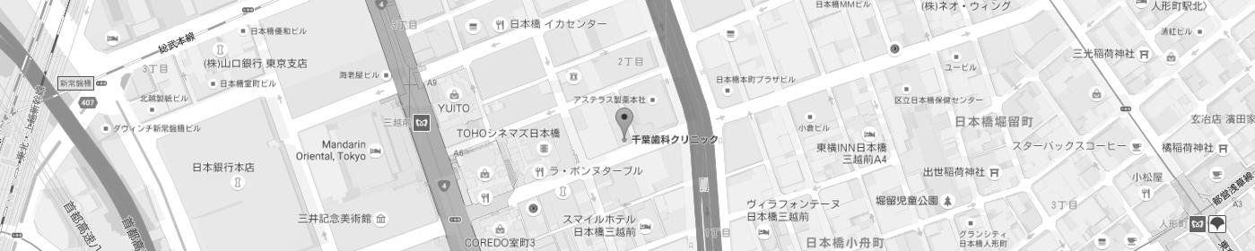 三越前駅より徒歩2分、新日本橋駅より徒歩5分